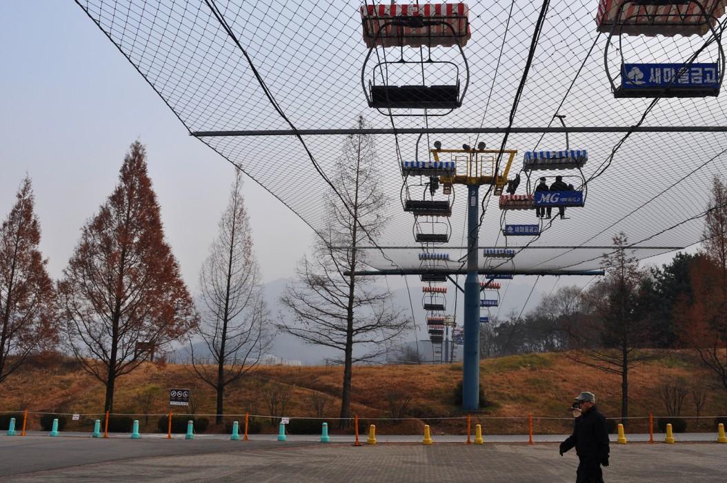 Seoul Grand Park (2009)